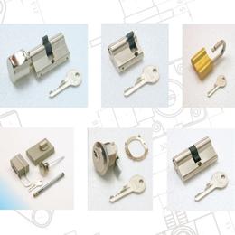 Ključevi, cilindri i brave